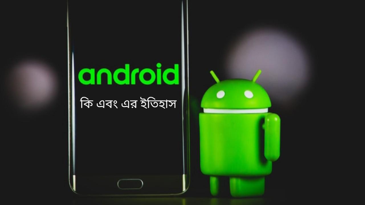 Android ki and version history