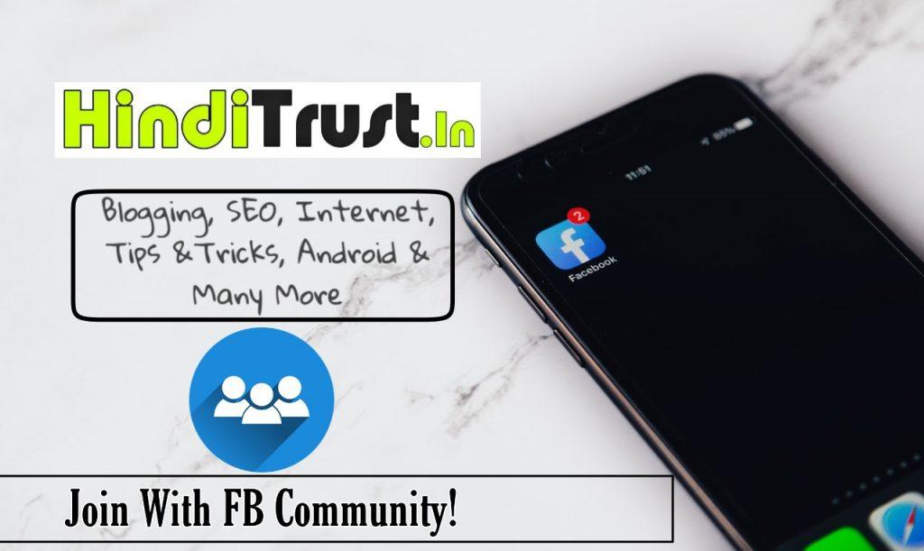 HindiTrust Facebook group