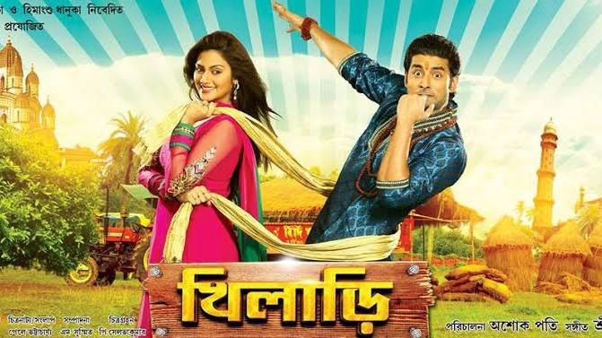 Khiladi 2013 Bengali full movie download 720p