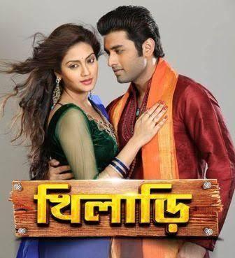 Khiladi 2013 Bengali full movie download