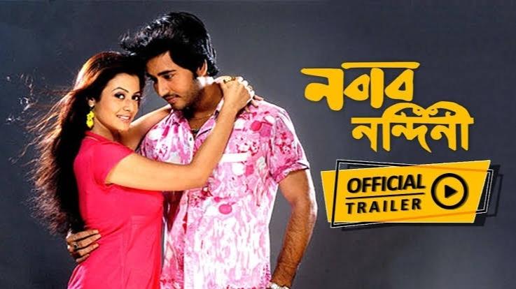 Nabab Nandini full Movie 2007 Download 1080p