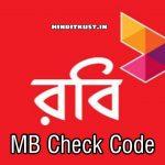 Robi MB Check Code